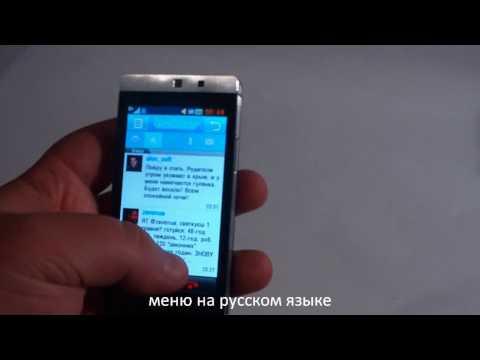 Интерфейс LG GD880 Mini