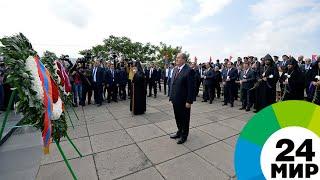 Военные и дипломаты возложили цветы к мемориалу «Мать Армения» - МИР 24