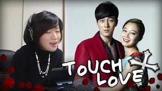 "[TAGALOG] Touch Love-Yoon Mi Rae ""The Master"
