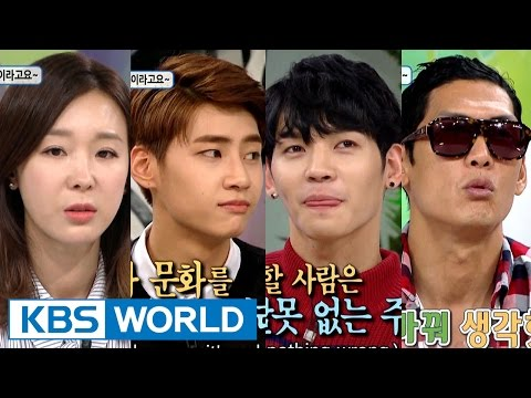 Hello Counselor - Park Joonhyung, Lee Jihye, Kuhn, Wei [ENG/TAI/2016.12.05]