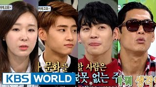Hello Counselor - Park Joonhyung, Lee Jihye, Kuhn, Wei [ENG/2016.12.05]