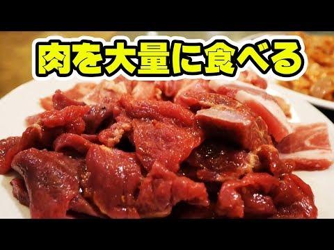 【激安食べ放題】1200円で焼肉食べ放題を堪能する!【焼肉三昧 玄 GEN】