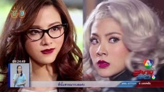 "Video [SCOOP] Baifern Pimchanok - ""Banlang Hong"" / ""Behind The Throne"" TV Drama (Aug 29, 2016) download MP3, 3GP, MP4, WEBM, AVI, FLV September 2018"