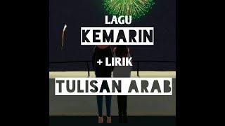Gambar cover COVER LAGU KEMARIN SEVENTEEN VERSI REGAE BY JOVITA AUREL LIRIK TULISAN ARAB KEREN