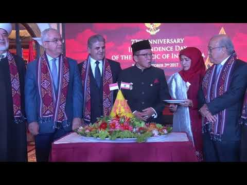 DIPLOMATIC RECEPTION & INDONESIAN CULTURAL PERFORMANCE