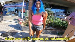 Η στρουμφίτα από τη Θεσσαλονίκη │ motovlog #179