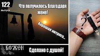Православный браслет  Браслет из дерева  Обзор#122
