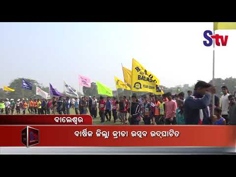 Annual district athletic meet inaugurated in Balasore