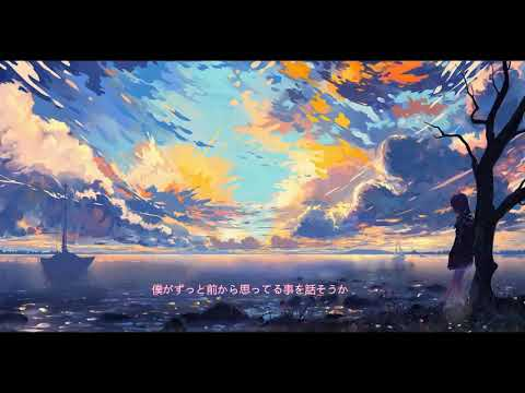 《 _Ama No Jaku_》 Super nice Japanese song! Best song with amv video