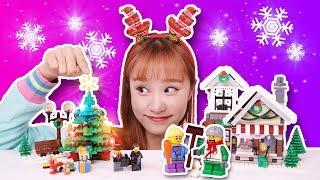 메리 크리스마스!! 레고 눈 덮힌 장난감가게 크리스마스  트리 만들기 놀이 - 지니
