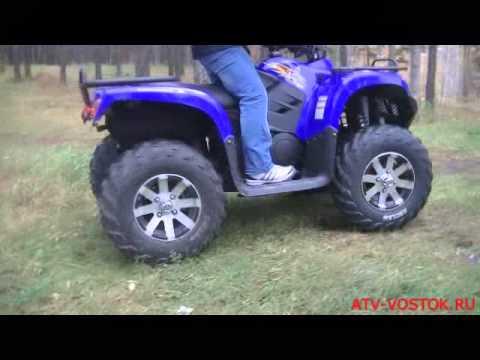 Армада ATV700