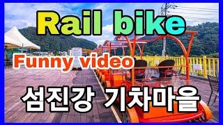 Funny video 섬진강 기차마을 in korea …