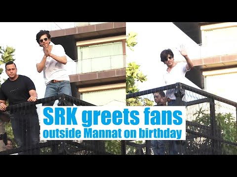 Shah Rukh Khan greets fans outside Mannat on his birthday, AbRam joins Mp3