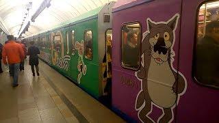 Від ''Алтуфьево'' до ''Бульвару Дмитра Донського'' поїздом метро ''Союзмультфільм 80 років''