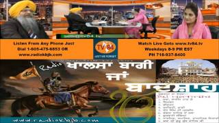 Dr Amerjit Singh on TV84 02042013