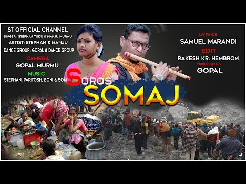 STEPHAN TUDU//SOROS SOMAJ// SANTHALI SOCIAL VIDEO SONG