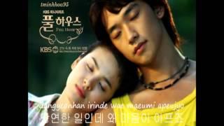 처음 그 자리에 (Geu deh ji geum) - 이보람 (Hangul + Lyrics) OST 풀하우스 (Full House)