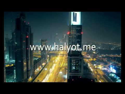 Middle East Online Car and Travel Insurance Broker - halyot.me
