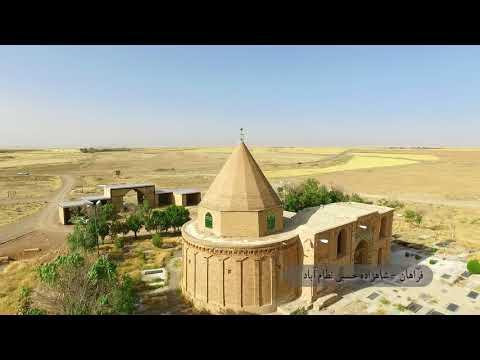 visit Iran, Markazi, Arak