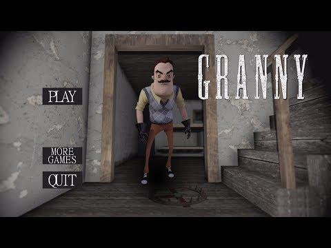 German granny bbw