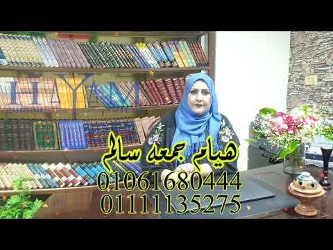 اجراءات الزواج في مصر للمصريين