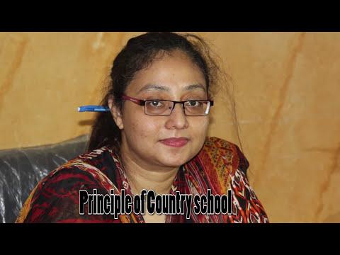 The Country School Gulshan campus karachi...