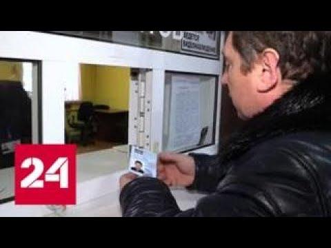 В ДНР и ЛНР растет число желающих оформить документы нового образца на машину и недвижимость - Рос…