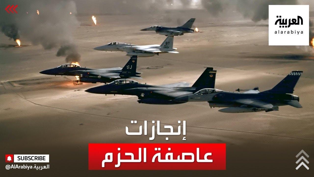 ماذا حققت العملية العسكرية للتحالف ضد الحوثيين بعد مرور 6 سنوات؟  - نشر قبل 3 ساعة