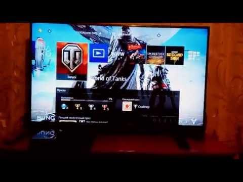 Удаление игр и приложений Xbox One