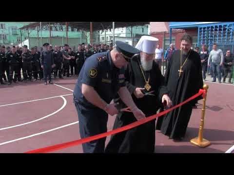 Открытие православного физкультурного клуба в ИК-9 12.04.2018
