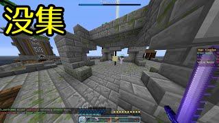 【Minecraft】【ANNI】 手段は問わない。勝て。 Part11 【ゆっくり実況】 thumbnail