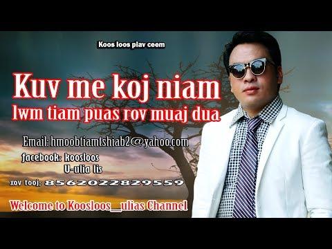 Me koj niam lwm tiam puas yuav muaj dua 8/26/2017 thumbnail