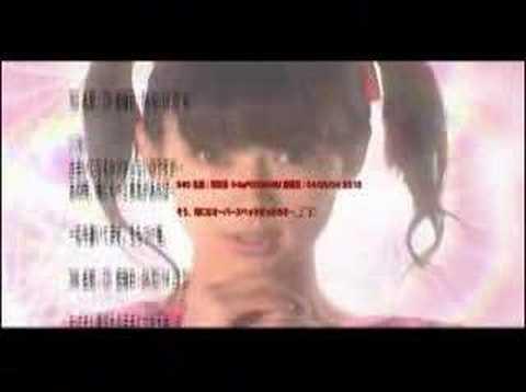 misaki ito Happy birthday