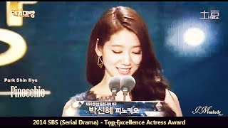 Video Park Shin Hye - Top Excellence Actress (Serial Drama) at SBS Drama Awards 2014 download MP3, 3GP, MP4, WEBM, AVI, FLV Maret 2018