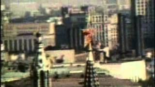 Стрелки Москва