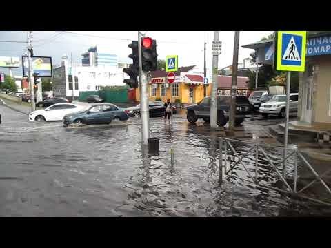 Галерея и Северная утонули. Сентябрьский дождь в Краснодаре 2019