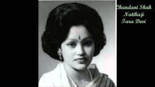 Yeti thulo sansar ma - Chandani Shah, Natikaji and Tara Devi