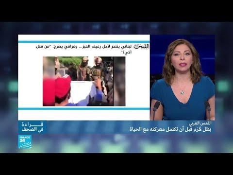 لبنان.. أبطال يهزمون قبل اكتمال معركتهم مع الحياة!!  - 14:01-2019 / 12 / 5