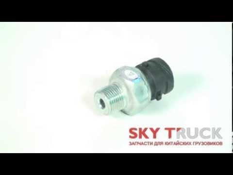 Замена выключателя стоп сигнала (лягушки) на Mercedes W211 / Как поменять тормозную лягушку W211