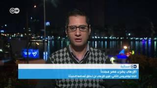 ناشط حقوقي قبطي: هذا ما على الأجهزة الأمنية المصرية فعله الآن