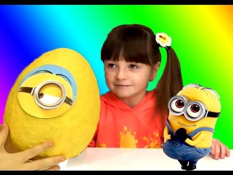 Видео: Огромное яйцо миньоны с сюрпризом открываем игрушки A huge egg with a surprise open minions toys