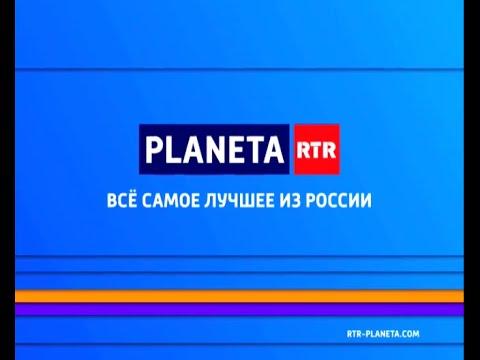 Planeta RTR - Всё самое лучшее из России