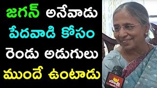 YSRCP Chief YS Jagan and family members on winning in 2019 general election - 23rd May 2019