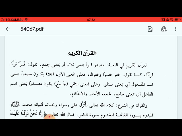 Ilmu Ushul Tafsir // Ushulun fit Tafsir // Definisi Al-Quran // Liqa 2
