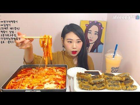 치즈많이!! 젓가락떡볶이 김말이 먹방 Mukbang eating show 180228