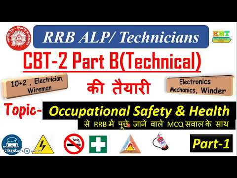 RRB ALP TECHNICIAN CBT2 PART B  Occupational Safety & Health