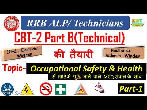 RRB ALP TECHNICIAN CBT2 PART B  Occupational Safety & Health