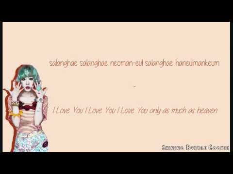 SNSD 소녀시대 - Kissing You Lyrics (Color Coded) Rom/Eng