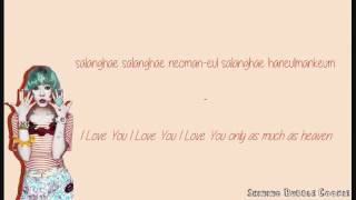 vuclip SNSD 소녀시대 - Kissing You Lyrics (Color Coded) Rom/Eng