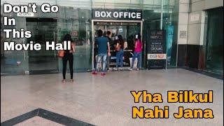 Worst Movie Theater | Movie Time | Rajouri Garden | West Delhi | Predator | VBO Life | 2018